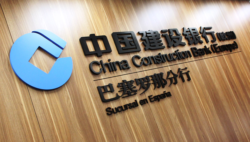 Oficinas de China Construction Bank a barcelona
