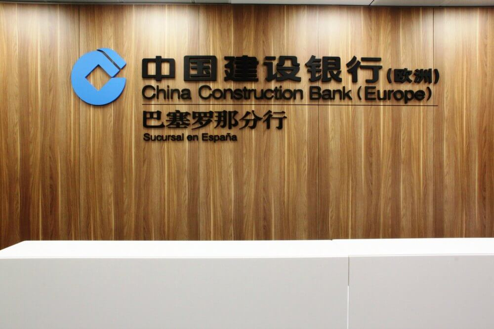 Proyectos integral de oficinas China Construction Bank Adeyaka Barcelona
