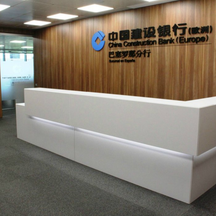 Proyectos integral de oficinas China Construction Bank Adeyaka Barcelona proyectos